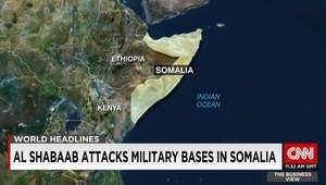 مصدر لـCNN: حركة الشباب شنت هجوما على قاعدة عسكرية بالصومال فجر الجمعة