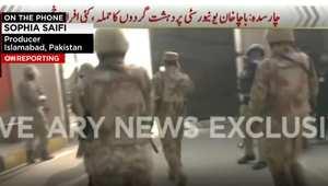 مسلحون يقتحمون مقر جامعة في باكستان