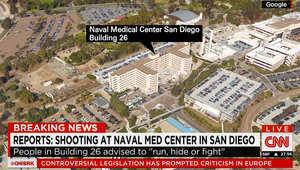 إطلاق النار بمركز صحي بسان دييغو.. مصادر لـCNN: الـFBI يراقب مواقع التواصل الاجتماعي.. ولا تقارير عن إصابات للآن