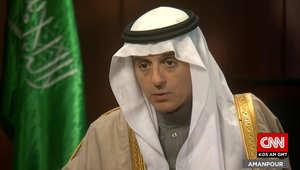 عادل الجبير يرد لـCNN على رئيس وزراء روسيا.. ويبين: حديث لإرسال قوات للسيطرة على مناطق بسوريا والسعودية يمكنها المشاركة بقوات خاصة