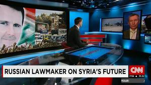 السيناتور الروسي أندريه كليموف لـCNN: لن نسحب جميع قواتنا من سوريا.. عملياتنا العسكرية مستمرة.. والاقتصاد ليس السبب