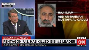 """مسؤول أمريكي يكشف لـCNN عن تفاصيل جديدة حول عملية قتل الرجل الثاني في """"داعش"""""""