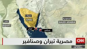 """""""مصرية تيران وصنافير"""".. أيمن نور: انتصارنا ليس على السعودية"""