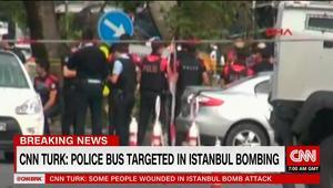 تقرير: إصابات بانفجار تلاه إطلاق نار وسط إسطنبول بتركيا