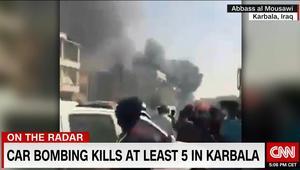 مصادر لـCNN: مقتل 5 وإصابة 11 في تفجير سيارة ملغمة وسط كربلاء العراقية.. وداعش يتبني الهجوم