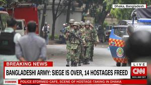 الجيش: انتهاء عملية حصار المقهى في بنغلادش بمقتل المسلحين وتحرير 14 رهينة