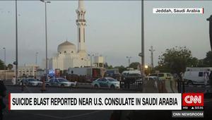 شهود لـCNN: التفجير الانتحاري في جدة على بعد 10 امتار من قنصلية أمريكا.. والعثور على 3 أجهزة داخل سيارة المهاجم