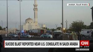 الداخلية السعودية تكشف صورة وهوية منفذ تفجير جدة الانتحاري