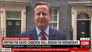 رئيس الوزراء البريطاني ديفيد كاميرون يعلن أنه سيستقيل رسميا الأربعاء