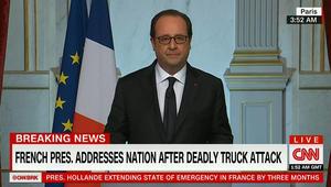 هولاند يقرر تمديد حالة الطوارئ 3 أشهر.. ويؤكد: فرنسا تحت تهديد الإرهاب