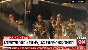 بالصور.. الأضرار التي لحقت بالبرلمان التركي.. الأمن والجيش بالشوارع