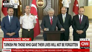 رئيس وزراء تركيا: التمرد أخمد وارتفاع عدد القتلى لـ161.. وفتح الله غولن زعيم عصابة إرهابية
