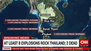 11 انفجارا يهز تايلند منذ مساء الخميس
