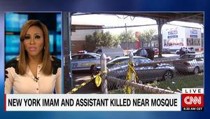 الشرطة الأمريكية: مقتل إمام مسجد ومساعده بإطلاق نار في نيويورك