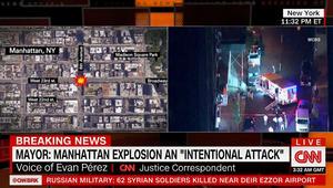 أمريكا: 29 جريحا بانفجار في منطقة مانهاتن في نيويورك