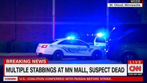 """شهود: إصابات بهجوم طعن بمينيسوتا والمهاجم """"ذكر الله"""""""