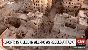 فصائل بالمعارضة السورية تعلن بدء عمليات لفك الحصار عن الاحياء الشرقية لحلب