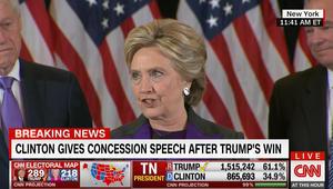 كلينتون بعد خسارتها الرئاسة: أشعر بخيبة أمل وعلينا افساح المجال لترامب