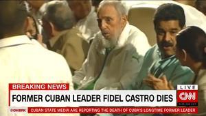 وفاة رئيس كوبا السابق فيديل كاسترو عن عمر يناهز 90 عاماً