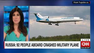 روسيا تستبعد سقوط طائرتها المتوجهة لسوريا بعمل إرهابي