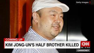 """""""موت مفاجئ"""" للأخ غير الشقيق لزعيم كوريا الشمالية بماليزيا.. والشرطة تنتظر نتائج الكشف الطبي"""