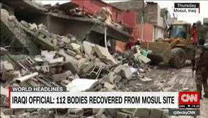 محلل يبين لـCNN من قد يتحمل مسؤولية قتل 112 مدنيا غرب الموصل