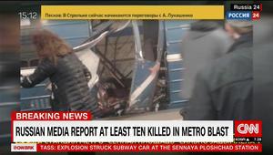 روسيا: 10 قتلى في انفجارين هزا محطة للمترو بسان بطرسبرغ