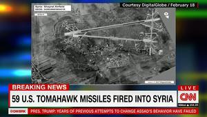 مسؤول أمريكي يبين ما استهدفته ضربة قاعدة الشعيرات بسوريا