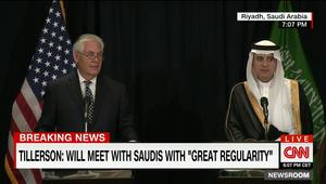 تيلرسون: عقد اتفاقيات مع السعودية بأكثر من 350 مليار دولار.. والجبير: سنعمل مع أمريكا على التصدي لإيران