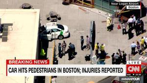 شرطة ماساتشوستس: سيارة تدهس عددا من المشاة قرب مطار لوغان ببوسطن