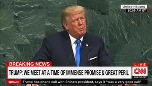 ترامب بـUN: الاتفاق النووي محرج وحان الوقت لكشف الدول الداعمة للإرهاب