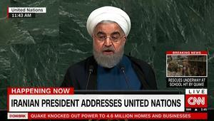 روحاني: إيران لا تسعى لتصدير ثورتها بقوة السلاح أو استعادة إمبراطوريتها القديمة
