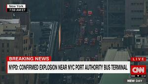 شرطة نيويورك تؤكد وقوع انفجار قرب سلطة الموانئ بمانهاتن