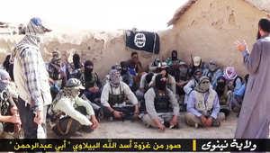 داعش: اقتلوا الكفار في كل مكان.. والغرب يرد ويتعهد بمعركة عنيفة ضد التنظيم
