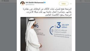 """دبي تقدّم مبادرة """"مليون مبرمج عربي"""" والشرط الوحيد.. أن تكون عربياً"""