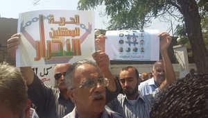 """القضاء الأردني يجرم متهمين إسلاميين في قضية """"حماس"""""""