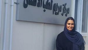 مريم بن لادن لـCNN: أقول للسعوديات لا يوجد مستحيل