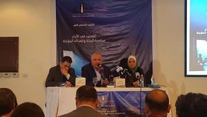 الأردن: أول تقرير مختص يكشف عن
