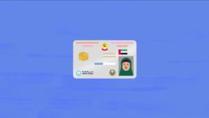 أين ترى دبي نفسها في تطوير تكنولوجيا