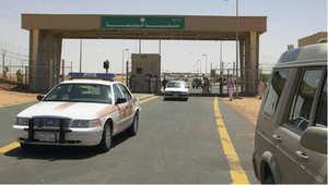 منفذ الوديعة على الحدود الجنوبية للسعودية مع اليمين