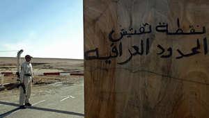 """مجلس بغداد يتخذ قرارا بمقاطعة البضائع السعودية بسبب المواقف """"المشينة"""" للمملكة ويدعو للالتزام به"""