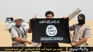 داعش للشعب السعودي: هل تقتل دولتكم المرتد؟.. وهذه أسباب عدم قتال التنظيم لإسرائيل
