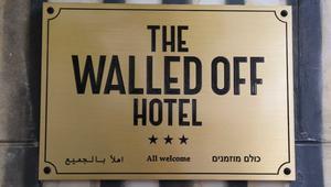 فندق من تصميم