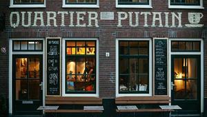 هل تودع أمستردام
