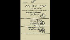رسم كاريكاتيري لجاويش حول توقعاته لإحياء الذكرى الخامسة لثورة يناير المصرية