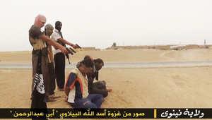 نائب الرئيس الأمريكي: سنلاحق داعش إلى أبواب جهنم حتى نحضرهم للعدالة
