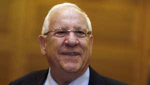 إسرائيل تختار رؤوبين ريفلين ليكون رئيسها العاشر خلفا لبيريز