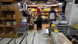 داخل متجر في بغداد.