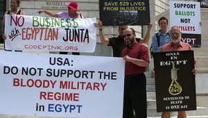 """مظاهرة لأعضاء من منظمة كود بنك الأمريكية ومجموعة """"المصريين الأمريكيين من أجل الديمقراطية وحقوق الإنسان"""" في واشنطن"""