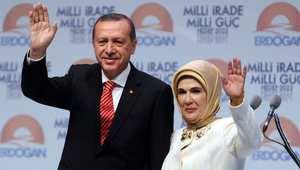رجب طيب أردوغان وزوجته